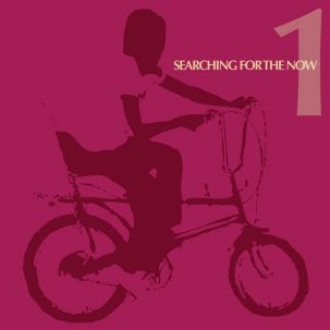 Various - Searching For The Now Vol. 1 7""