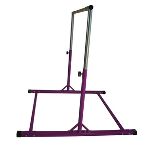 Jungle Kids Horizontal Bar
