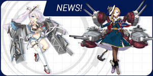 Azur Lane: Crosswave to Launch for PS4 on 21 February & on 13 February for Steam!