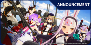 Azur Lane: Crosswave - Nintendo Switch Announcement!