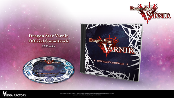 Dragon Star Varnir - Limited Edition
