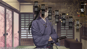 Hakuoki: Kyoto Winds - Standard Edition