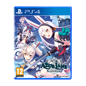 Azur Lane: Crosswave - PS4 -  Commander's Calendar Edition