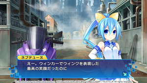 Superdimension Neptune VS Sega Hard Girls - Standard Edition