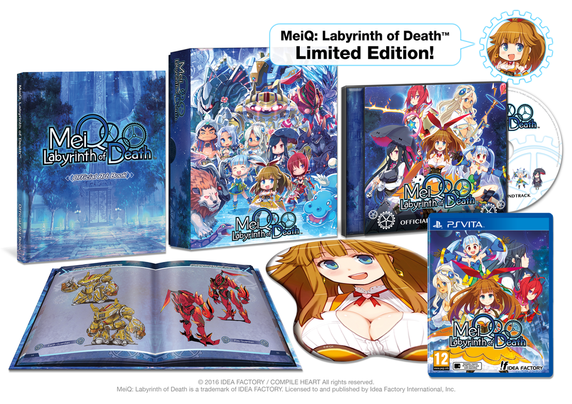 MeiQ: Labyrinth of Death - Limited Edition