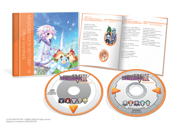 Megadimension Neptunia VII - Limited Edition