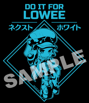 NEXT White T-Shirt - Lowee