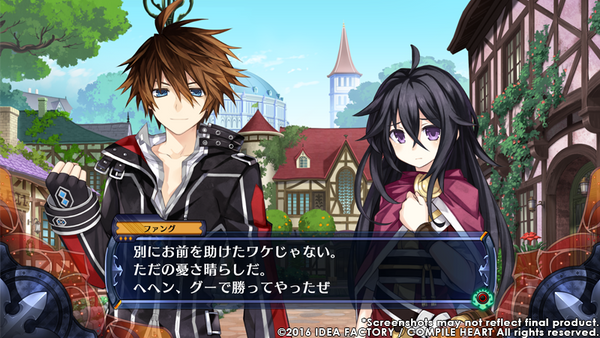 Fairy Fencer F: Advent Dark Force - Standard Edition