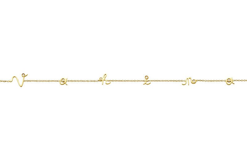 MYSTERY </br>yellow gold bracelet -Vahina-