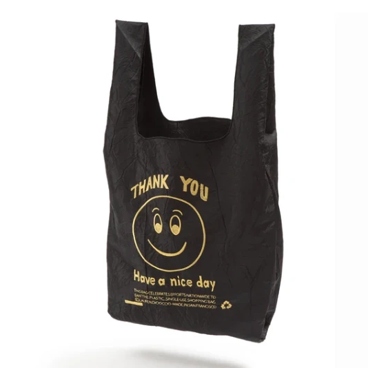 Open Editions Reusable Black & Gold Smile Tote