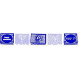 Chanukah Papel Picado Banner