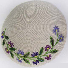 Women's Kippah - Cream and Purple