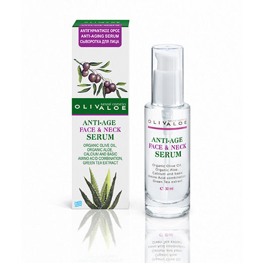 OlivAloe Anti-age Face & Neck Serum The Organic Skin