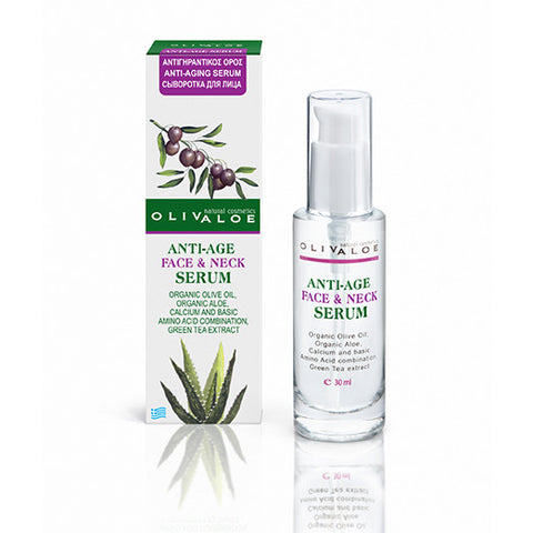 Anti-Aging Face & Neck Serum