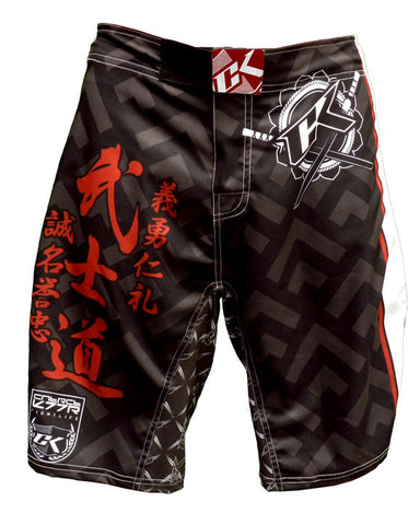 Contract Killer Hakkamo Shorts - Black