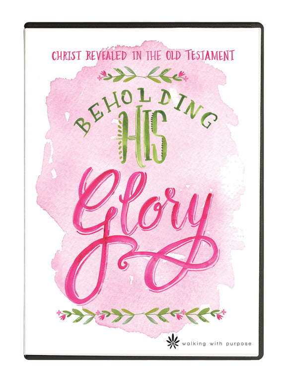 Beholding His Glory DVD