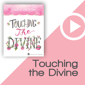 Touching the Divine Digital Download Video 1