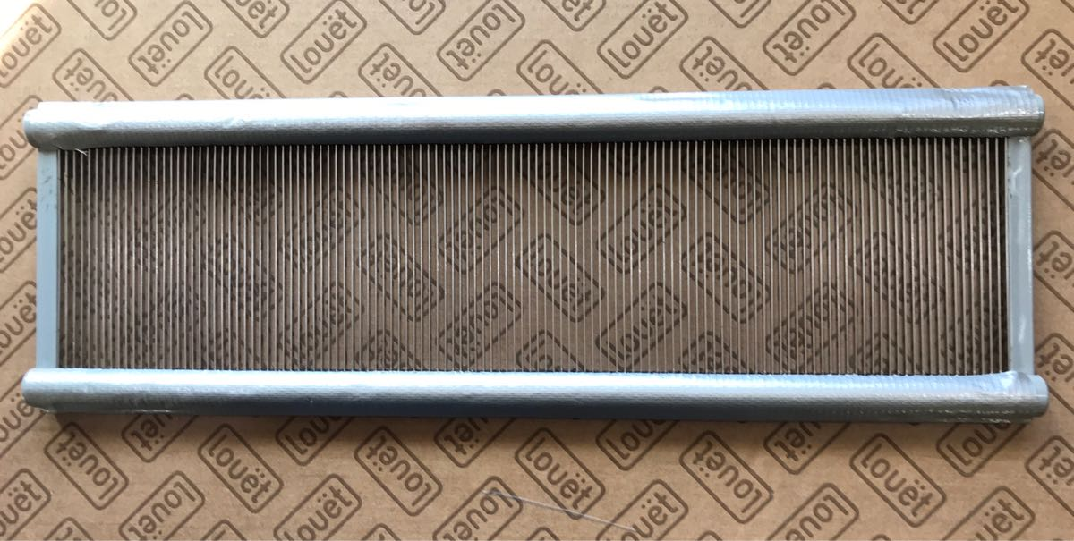 "15.5"" Stainless Steel Reed - Louet"