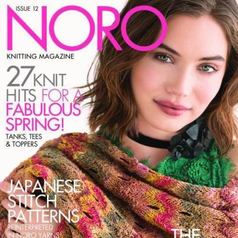 Noro Magazine - Issue 12 2018 - Yarnorama