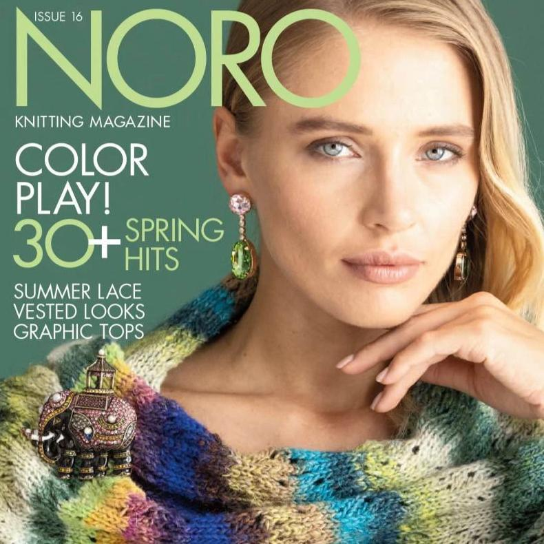 Noro Magazine - Issue 16 2020