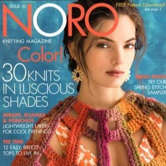 Noro Magazine - Issue 10 2017 - Yarnorama