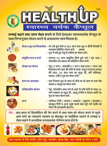 DietChart, Diet, Health, Weight Gain, Mass Gain, Increase Weight, Fitness, Gain Weight, Ayurveda, Gain weight naturally