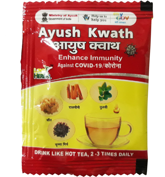 Ayush Kwath FREE SAMPLE 15 Sachets X 6gm (Only for TODAY)