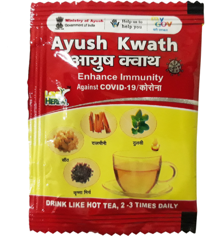 Ayush Kwath FREE SAMPLE 5 Sachets X 6gm (Only for TODAY)