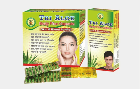 TRI ALOE BODY FINE Capsule FREE SAMPLE (30 Caps) ONLY FOR TODAY