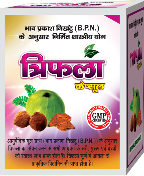 Triphala Capsules FREE SAMPLE (30 Caps) ONLY FOR TODAY