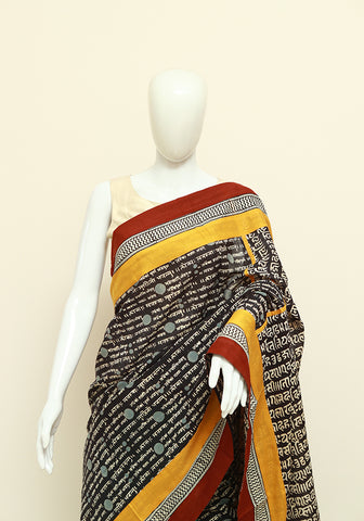 Block Printed Designer Mul Cotton Saree Design 78