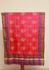 Purple and Pink  Ikat Patola Dupatta