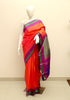 Kanchipuram Silk Saree Design 13