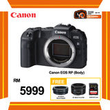 Canon EOS RP (Body) + EF 50mm f/1.8 STM (FREE SanDisk 64GB ExtremePRO SD Card + Mount Adapter EF-EOS R)