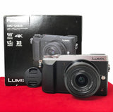 USED-Panasonic DMC-GX85 (Silver) With 12-32MM F3.5-5.6 G Vario OIS Mega (Black) Lens,90% Like New Condition With Box,S/N:WGJJC006506,YL PJ.