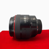 USED - Nikon 180mm F2.8 ED AIS lens, 88% new, SN: 446922, YL PJ