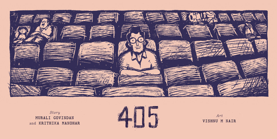 405 by Murali Govindan, Krithika Manohar and Vishnu M Nair