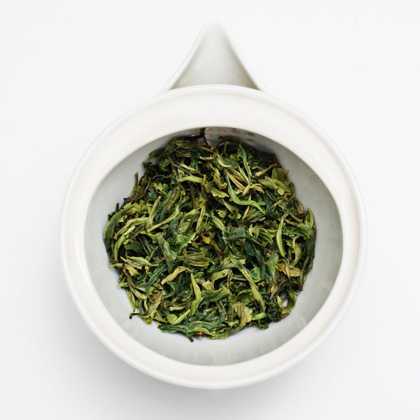 Korea: Organic Sejak Green Tea 2020