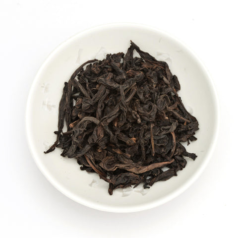 China: Aged Wuyi Oolong Private Reserve