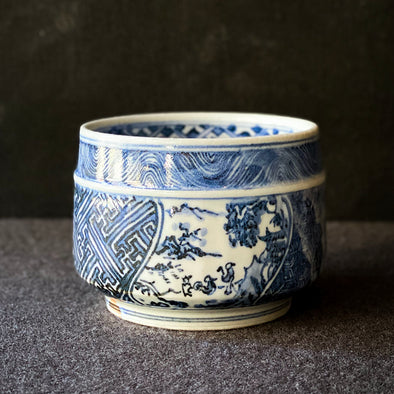 Shonzui Mountain and Clouds Tea Bowl N718