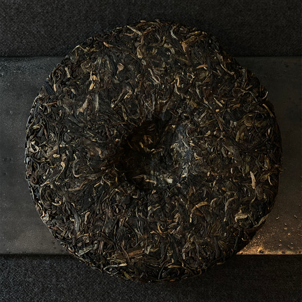 China: Jade King Heavenly Incense 2016 Sheng Puerh