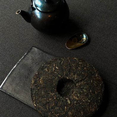 China: Good Fortune Tribute 2002 Sheng Puerh