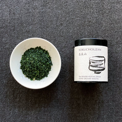 Saemidori Matcha: Before and After