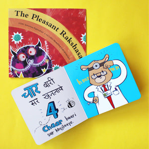 Kids Story Books - English & Hindi