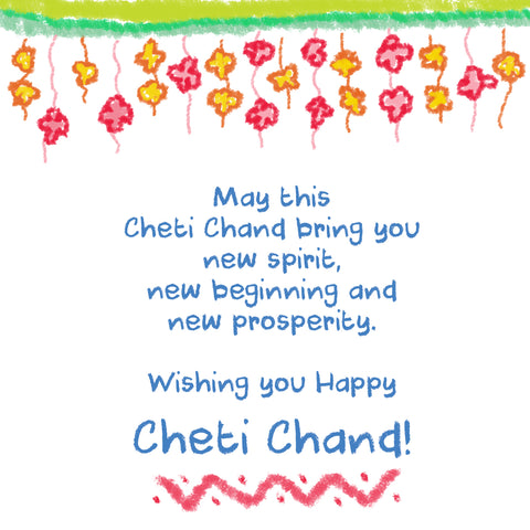 Wishing you Happy Cheti-chand - Shumee