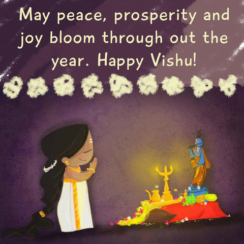Prosperity and joy bloom through out the year - Shumee