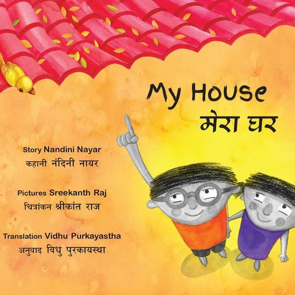 My House - by Nandini Nayar | Free Shipping - Shumee