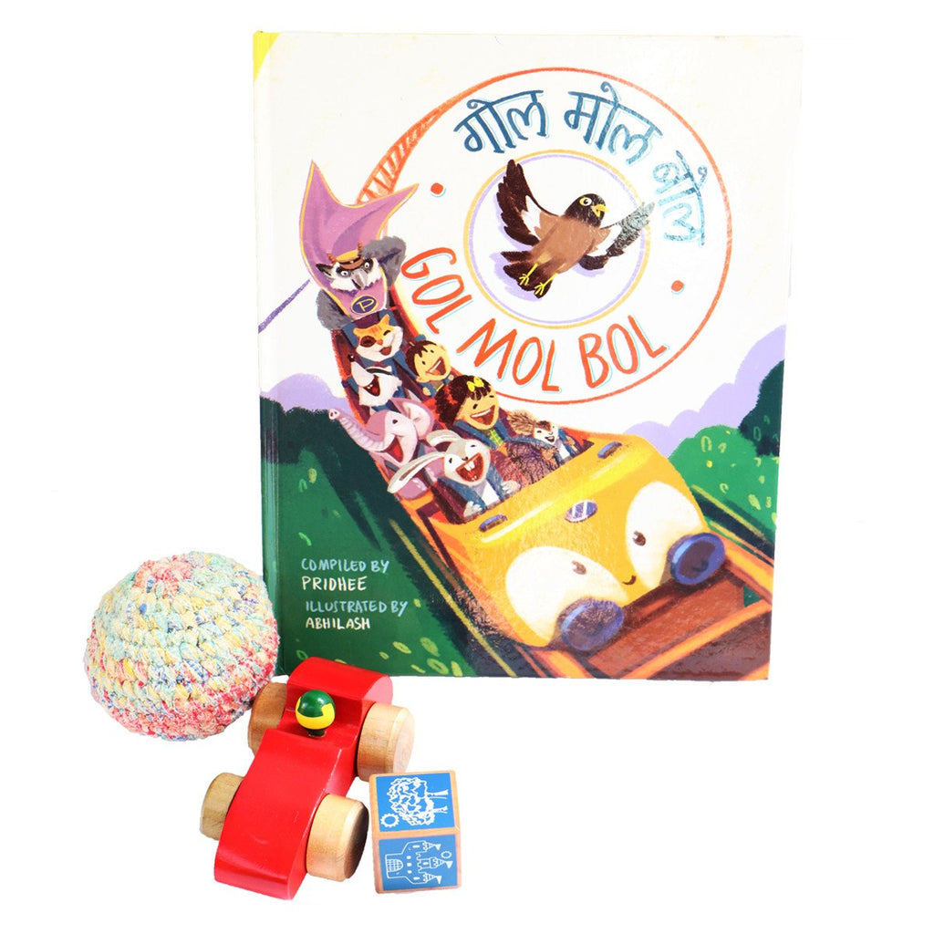 Buy children's & kids' hindi rhymes books Shumee online - Gol Mol bol by Pridhee