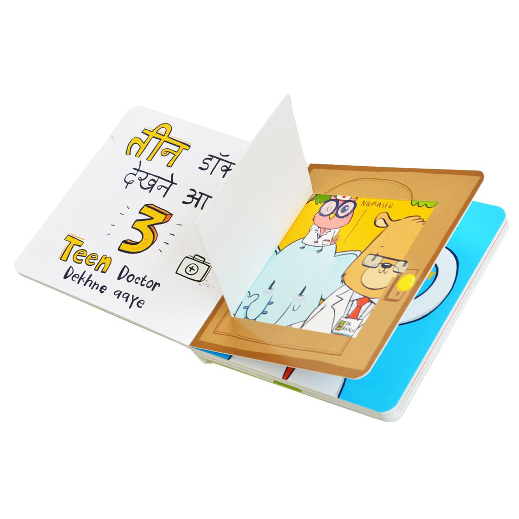 Buy children & kids learning, eductaional and fun Hindi book - Das Din at Shumee online