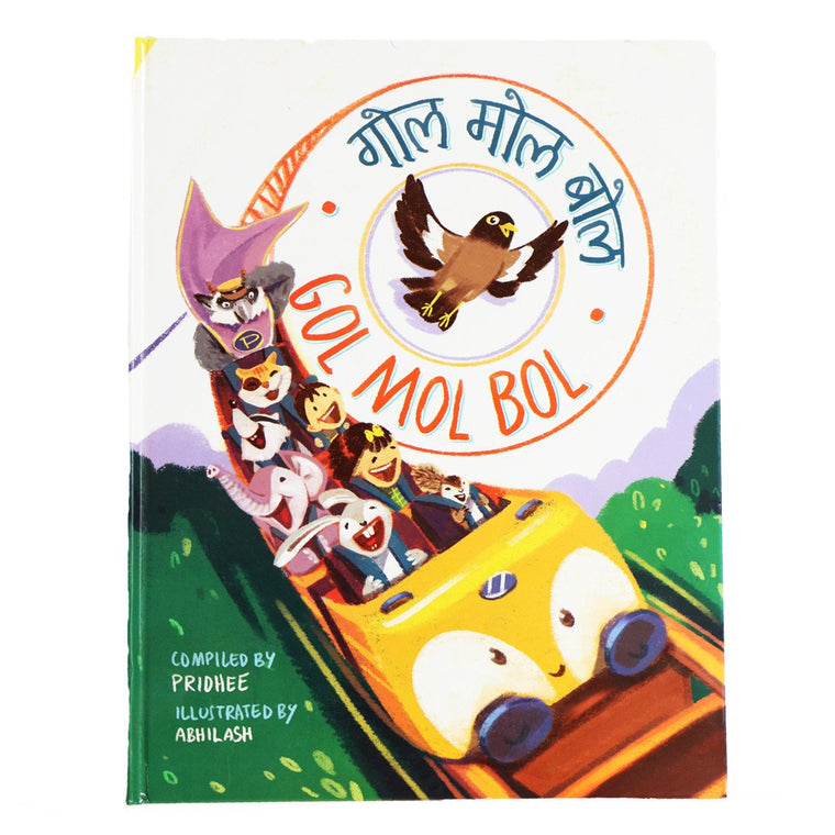 Gol Mol bol - Hindi Rhymes Book for Toddlers | Free Shipping - Shumee